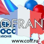 Флаг размером в450кв. м. раскроют намахачкалинском флешмобе вДень России