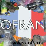 Заипротив: насколько опасны мусоросжигательные заводы?