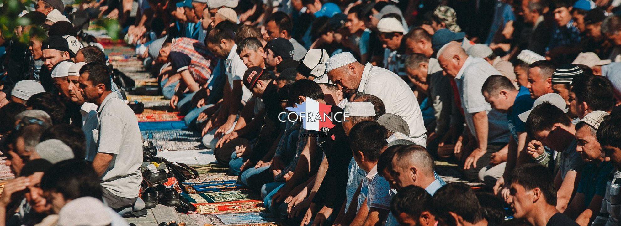 Новости мусульманского мира